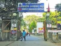 बाळाचा जीव धोक्यात टाकून भरला प्रसूती रजा बॉण्ड;वर्ष उलटले तरी पगार दिला नाही - Marathi News   Maternity leave bond endangering baby's life; Although the year was reversed, the salary was not paid   Latest mumbai News at Lokmat.com