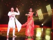 'डान्स+4'च्या मंचावर सादर होणार दीपवीरची प्रेमकथा!