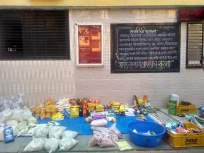 गृहनिर्माण सोसायटयांमध्ये कोरोनाला 'नो एन्ट्री' - Marathi News | Corona to 'No Entry' in Housing Societies | Latest mumbai News at Lokmat.com