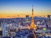 अतिथि देवो भव : पर्यटकांचा निम्मा खर्च देणार 'हा' सुंदर देश! - Marathi News | Japan wants to subsidise your holiday rkp | Latest travel Photos at Lokmat.com