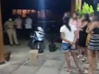 खळबळजनक! पुण्यात लॉकडाऊनमध्ये फार्म हाऊसवर सुरू होता 'डान्सबार'; ९ जणांना अटक - Marathi News | 'Dance bar' at farm house between lockdown in Pune: 9 arrested including NMC ringmaster contractors | Latest pune News at Lokmat.com