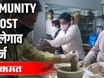 युनानी काढा घरच्या घरी कसा बनवायचा? - Marathi News | How to make Unani Kadha at home? | Latest maharashtra Videos at Lokmat.com