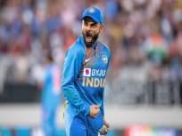 IND Vs NZ: इतिहास रचण्यापासून भारतीय संघ फक्त एक पाऊल दूर...