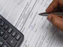मुंबईत प्राप्तिकर विभागाचे २०० अधिकारी ठेवणार अवैध व्यवहारांवर बारीक लक्ष