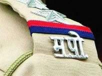 महाराष्ट्र पोलिसांतर्फे मुंबईत ९ फेब्रुवारीला आंतरराष्ट्रीय मॅरेथॉन