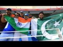 क्रिकेट चाहत्यांसाठी GOOD NEWS; पुन्हा अनुभवा भारत-पाकिस्तान सामन्यांचा थरार! - Marathi News | Great news for Cricket fans in India; Star Sports 1 will be re-telecasting India vs Pakistan match in ODI World Cup svg | Latest cricket News at Lokmat.com