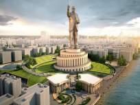 डॉ. बाबासाहेब आंबेडकरांच्या स्मारकाची उंची वाढणार; ठाकरे सरकार नवा प्रस्ताव आणणार