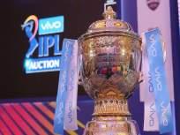 IPL 2020 Auction: T10मध्ये 25 चेंडूंत शतक ठोकणाऱ्या फलंदाजाची हवा; 332 खेळाडूंवरच लागणार बोली
