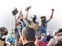 पेटून उठलेल्या इराकी तारुण्याचा स्फोट