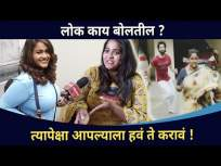Vanita Kharat Interview : लोक काय बोलतील? याच्या पलीकडची वनिता | Vanita Kharat Bold Photoshoot - Marathi News | Vanita Kharat Interview: What will people say? Vanita beyond this | Vanita Kharat Bold Photoshoot | Latest entertainment Videos at Lokmat.com