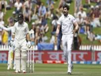 NZ vs IND, 1st Test, Live Updates:न्यूझीलंडचा दुसरा फलंदाज माघारी, इशांत शर्माचा प्रभावी मारा