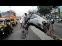 LIVE - पुण्यात 400 मीटरमध्ये सहा अपघात   2 ठार, 8 जखमी - Marathi News   LIVE - Six accidents in 400 meters in Pune 2 killed, 8 injured   Latest maharashtra Videos at Lokmat.com