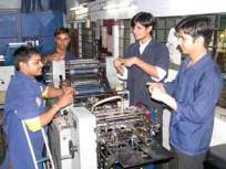 आयटीआयसाठी १ लाखाहून अधिक अर्ज निश्चिती - Marathi News | Confirmation of more than 1 lakh applications for ITI | Latest mumbai News at Lokmat.com