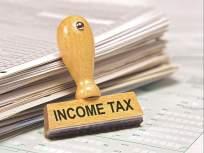 Income Tax: करदात्यांना मोठा दिलासा! आयकर भरण्याची तारीख पुन्हा वाढली - Marathi News | Great relief to the taxpayers! Income tax return date extended again till 31st December | Latest national News at Lokmat.com