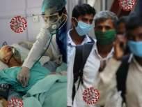चिंताजनक! कोरोनाचा नवीन स्ट्रेन आधीच्या रुग्णांनाही संक्रमित करणार; एंटीबॉडी ठरणार निष्क्रीय - Marathi News | Reinfected with the new variant if you have already had corona virus from one of the older variants | Latest health News at Lokmat.com
