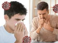 Corona symptoms : तुम्हालाही असू शकतो कोरोनाचा संसर्ग जर खोकताना जाणवतील 'हे' ५ बदल; वेळीच सावध व्हा - Marathi News | Corona symptoms : 5 signs tells that you are corona positive and not cold or flu | Latest health News at Lokmat.com