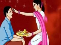 Bhaubeej 2020: यंदाच्या भाऊबीजेला कमीत कमी खर्चात आपल्या लाडक्या भावासाठी घ्या 'हे' खास गिफ्ट्स - Marathi News | Bhai Dooj 2020 : Bhaubeej 2020 gifts ideas for your brother | Latest lifeline News at Lokmat.com