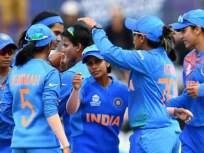 T20 world cup : हरमनप्रीत कौर & गर्ल्स- टी ट्वेण्टी विश्वचषक जिंकण्याहरण्यापलीकडची एक गोष्ट