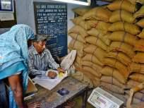 धक्कादायक ! 'एकच व्यक्ती चालवते रेशनची चाळीस दुकाने' - Marathi News | Shocking! 'Forty ration shops run by one person' | Latest mumbai News at Lokmat.com