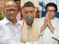 ... म्हणून राज ठाकरेंना राज्यपालांनी शरद पवारांना भेटण्याचा सल्ला दिला; शिवसेनेनं डिवचलं - Marathi News | Shiv Sena leader Abdul Sattar has reacted to the meeting between MNS chief Raj Thackeray and the governor | Latest mumbai News at Lokmat.com