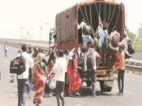 coronavirus : सीमाबंदीमुळे इगतपुरी अडकले सहा हजार नागरिक - Marathi News | coronavirus: Six thousand citizens are trapped in Igatpuri due to border restrictions | Latest maharashtra News at Lokmat.com