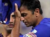 द्रविडला का पाठवली बीसीसीआयने नोटीस, कोणाबरोबरचे संबंध भोवले, जाणून घ्या..