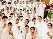 हजारो जपानी घेत आहेत अहिंसेची शिकवण देणाऱ्या जैन धर्माची दीक्षा