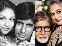 जया बच्चन यांच्यानुसार अमिताभ नव्हे तर हा अभिनेता आहे सगळ्यात हँडसम, त्या आहेत त्याच्या मोठ्या फॅन - Marathi News | jaya bachchan confessed not amitabh bachchan but dharmendra is most handsome actor | Latest bollywood Photos at Lokmat.com