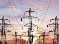 25 हजार मेगावॅट अपारंपरिक ऊर्जानिर्मिती 2025 पर्यंत - Marathi News | 25 thousand MW unconventional power generation by 2025 | Latest mumbai News at Lokmat.com