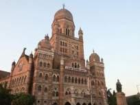 पालिकेवर टीका करत फेक व्हिडिओ व्हायरल करणाऱ्या व्यक्तीविरुद्ध गुन्हा - Marathi News | Crime against a person who made a fake video viral criticizing the municipality | Latest mumbai News at Lokmat.com