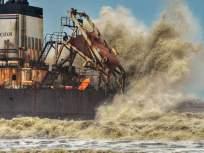 Cyclone Tauktae: मोठी बातमी! तौक्ते चक्रीवादळात मुंबई हायजवळ बोटीवर 273 कर्मचारी अडकले; नौदल मदतीला धावले - Marathi News | Cyclone Tauktae: Big news! 273 workers stranded near Mumbai High field barge; navy rescue operation start | Latest mumbai News at Lokmat.com