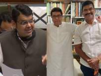 मनसेचा आवाज फडणवीसांनी अधिवेशनात उचलला; संतोष धुरी यांनी केली होती पोलखोल - Marathi News | Opposition leader Devendra Fadnavis has raised the question as to whose blessings the bars run till dawn in Worli | Latest mumbai Photos at Lokmat.com