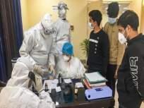 Coronavirus: कोरोनाच्या टेस्टची सुविधा उपनगरातही सुरू करा; काँग्रेसने केली मागणी - Marathi News   Coronavirus:start corona test facilities in suburbs as well; Demand by Congress   Latest mumbai News at Lokmat.com