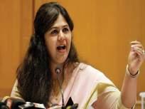 भाजपाच्या नव्या कार्यकारिणीवर पंकजा मुंडेंनी दिली अशी प्रतिक्रिया; म्हणाल्या... - Marathi News | BJP leader Pankaja Munde has congratulated the members of the new BJP executive | Latest mumbai News at Lokmat.com