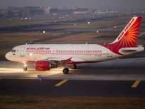 चार विमानांमधून आले ३७५ प्रवासी; परराज्यातून येणाऱ्यांनी प्रवासाचे तिकीट बाळगावे - Marathi News | 375 passengers came from four planes; Those coming from foreign countries should carry a travel ticket | Latest mumbai News at Lokmat.com