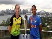 Women's T20 World Cup, India vs. Aus: दीप्ती शर्माची झुंज; भारताचे ऑस्ट्रेलियाला133 धावांचे आव्हान