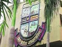 जप्त हातगाडी सोडवण्यासाठी लाच घेणाऱ्या पालिका कर्मचाऱ्यासह सुरक्षारक्षकांविरुद्ध गुन्हा