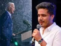अमेरिकेत गाजणाऱ्या 'त्या' पावसातल्या सभेवर रोहित पवारांचं भाष्य; म्हणाले... - Marathi News | NCP leader Rohit Pawar has reacted to the Joe Biden rain rally in the US. | Latest mumbai News at Lokmat.com