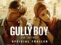 Filmfare Award 2020 : 'गली बॉय'ने मारली बाजी, मराठमोळी अभिनेत्री अमृता सुभाषने जिंकला पुरस्कार