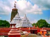 जगन्नाथ मंदिराकडे ६० हजार एकर जमीन
