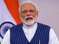 CoronaVirus : 21 दिवस 9 गरीब कुटुंबांची मदत करून देवीची आराधना करा, पंतप्रधानांचे जनतेला आवाहन  - Marathi News | PM Narendra Modi spoke to people of his constituency varanasi wednesday sna | Latest national News at Lokmat.com