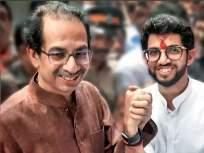 आगामी पालिका निवडणुकीत मुंबईवर भगवा फडकवण्यासाठी शिवसेना जोमाने लागली कामाला - Marathi News | Shiv Sena started working hard to throw saffron on Mumbai in the municipal elections | Latest mumbai News at Lokmat.com