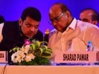 फडणवीसांनी शरद पवारांबाबत केलं वक्तव्य; त्यानंतर 'फेसबुक लाईव्ह'च बंद झालं, लिंकही हटवली - Marathi News | Shortly after former CM Devendra Fadnavis spoke about NCP President Sharad Pawar, Facebook Live was shut down | Latest mumbai News at Lokmat.com