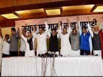 Maharashtra Government: शिवसेनेसोबत सरकार स्थापनेसाठी मित्रपक्षांचा काँग्रेस-राष्ट्रवादीला पाठिंबा