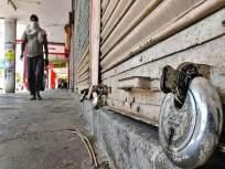 CoronaVirus News: महाराष्ट्रातील रेड झोन क्षेत्रात आता लॉकडाउनचे निर्बंध शिथिल होणार? - Marathi News | Will the lockdown restrictions be relaxed in the red zone area of Maharashtra? | Latest mumbai News at Lokmat.com