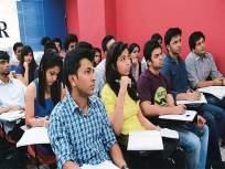 एमएडच्या यंदा ६५ टक्क्यांहून अधिक जागा राहिल्या रिक्त; प्रवेशांकडे विद्यार्थ्यांची पाठ