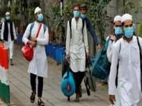 Coronavirus: दिल्लीत सहभागी १२७ पैकी १०५ जण क्वारंटाइन - Marathi News | Coronavirus: Quarantine 127 out of 105 people involved in Delhi | Latest mumbai News at Lokmat.com