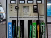 इंधनावरील कर कमी करा; रिझर्व्ह बँकेचा सरकारला सल्ला - Marathi News | Reduce fuel taxes; RBI advises government | Latest mumbai News at Lokmat.com