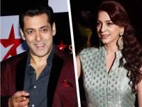 सलमान खानला करायचे होते जुही चावलाशी लग्न, अभिनेत्रीच्या वडिलांनी धुडकावून लावला होता प्रस्ताव - Marathi News | Did you know salman khan once asked her father for her hand in marriage | Latest bollywood News at Lokmat.com