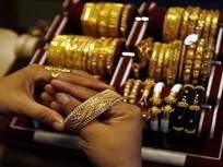 Gold Rate: महिनाभरात सोने ४००० रुपयांनी गडगडले; काय सांगतोय बाजाराचा ट्रेंड? - Marathi News | Gold fell by Rs 4,000 in a month; What is the market trend? | Latest business News at Lokmat.com